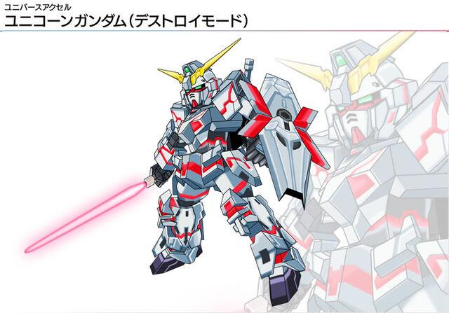 File:Img unicorn-gundam.jpg