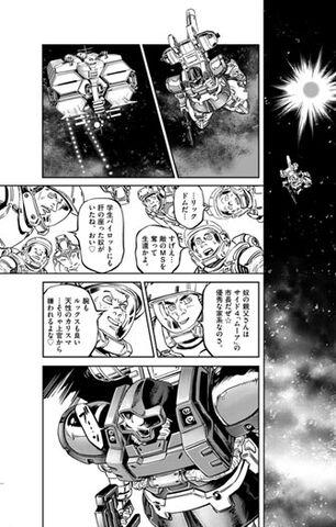 File:Gundam Thunderbolt1.jpg