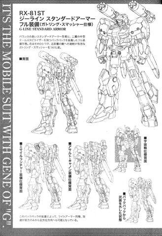 File:SENKI0081 vol03 0194.JPG