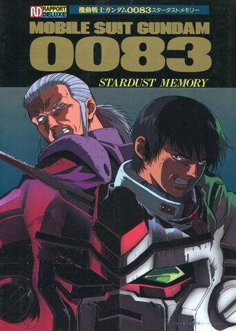 File:Mobile Suit Gundam 0083 Stardust Memory Manga.jpg
