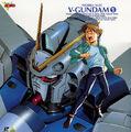 Thumbnail for version as of 12:18, September 25, 2010