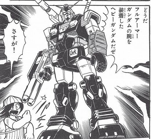 File:Heavy Full Armor Arm.jpg