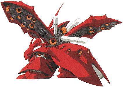 File:Nightingale-rear.jpg
