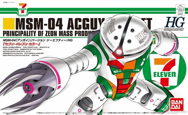 File:Gunpla HGUC Acguy 7-11 box.jpg