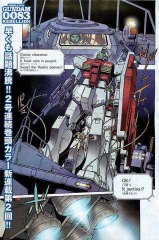 File:0083 Rebellion Chapter 02 003.jpg