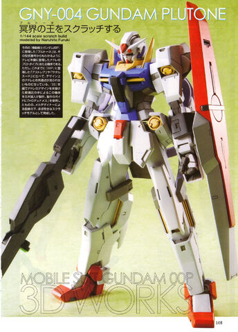 File:Gundam Plutone ROFL2.jpg