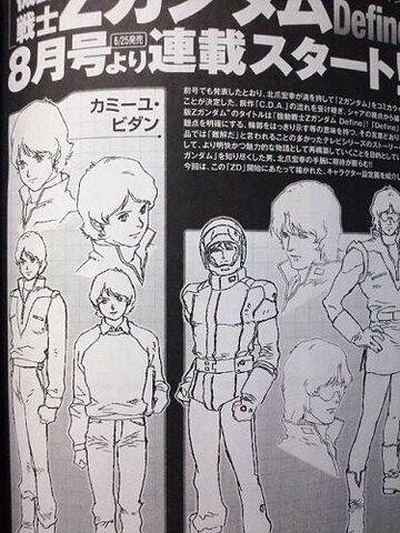 File:Z Gundam DeFine2.jpg