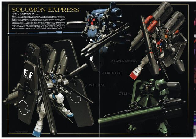 File:SOLOMON EXPRESS mobile suits.jpg