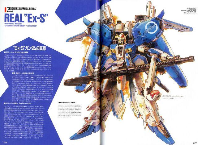 File:Ex-S.jpg