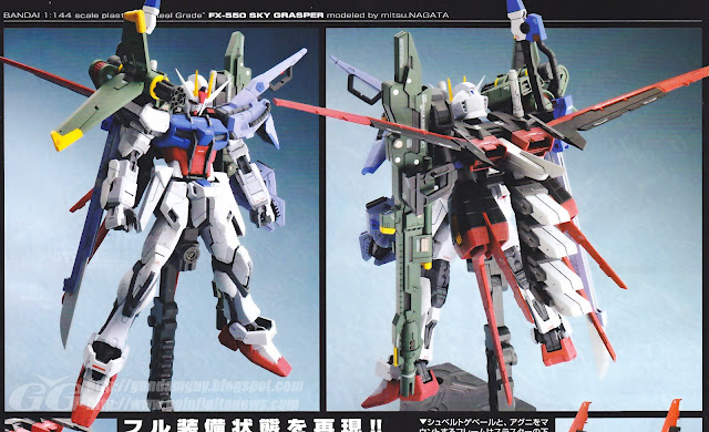 File:Strike Gundam.jpg