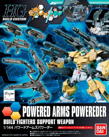 File:Powered Arms Powereder Boxart.jpg