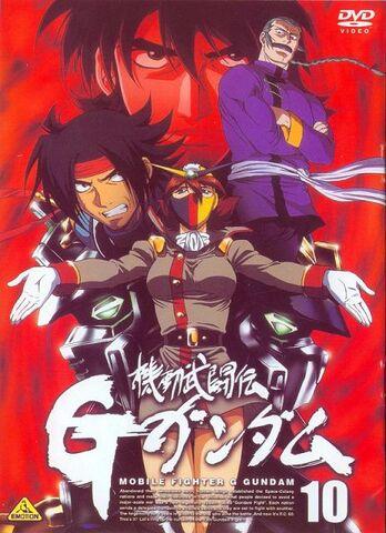 File:-animepaper.net-picture-standard-anime-mobile-fighter-g-gundam-dvd-10-181260-must-preview-9b4d42b4.jpg