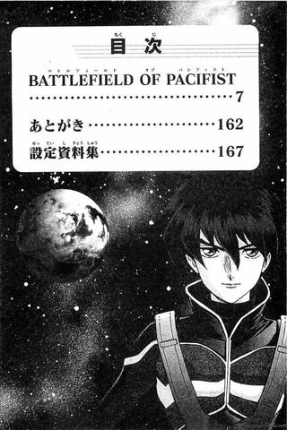 File:Mobile-suit-gundam-wing-battlefield-of-pacifists-1277829.jpg