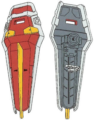 File:Gat-x105-shield.jpg