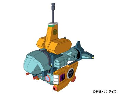 File:Gundiver 2.jpg