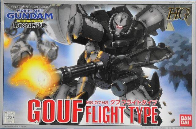 File:Gunpla HG GoufFlightType box.jpg