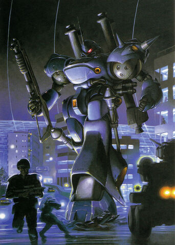 File:Hg-kampfer-illustration.jpg