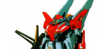 MSZ-007 Mass Production Type Ζ Gundam