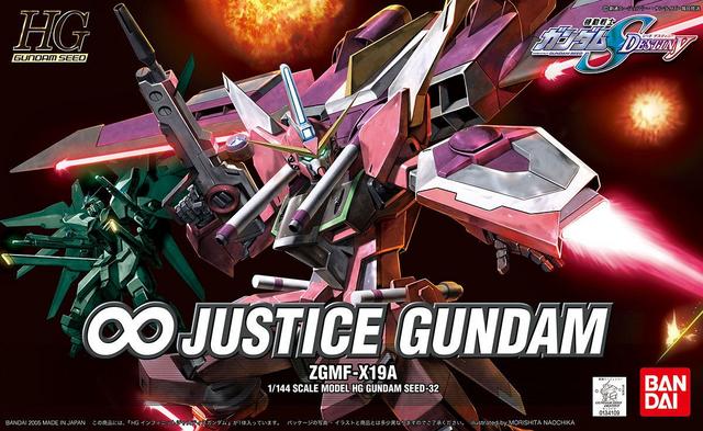 File:HG Infinite Justice Gundam Cover.png