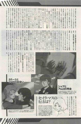 File:Mobile Suit Zeta Gundam Define 176.jpg