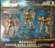 MSiA wms-03 Rashid-Auda-Abdul p01 front