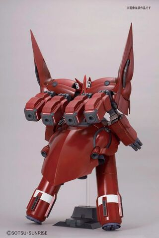 File:Neo Zeong - High Grade 02.jpg