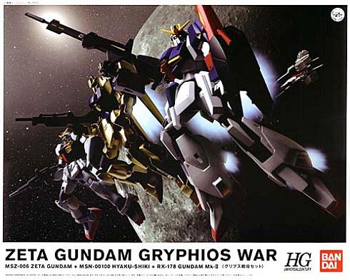 File:GryphiosWar.jpg