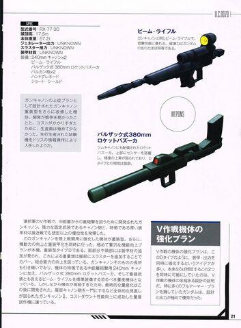 File:GuncannonDweapons.jpg