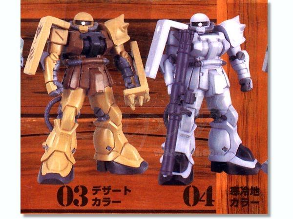 File:Zakuzaku 01.jpg
