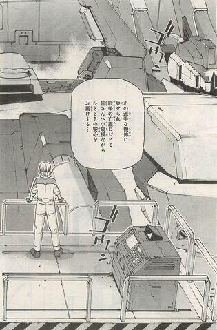 File:Across the Sky MSZ-007.jpg