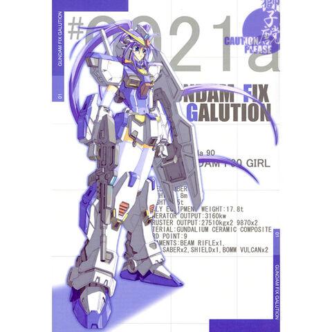 File:F-90-ffg-girl.jpg