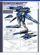GN-XXX+GNR-000 Sefer Rasiel - Form3SeferAttach