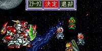 Gundam Killer