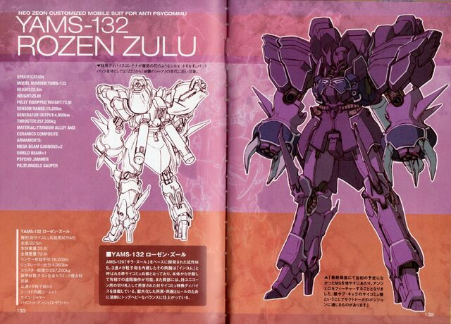 File:YAMS-132 Rozen Zulu - SpecsTechDetailDesign.jpg