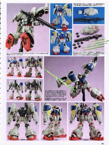 File:Gundam-Physalis-041.jpg
