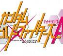Gundam Build Fighters Amazing