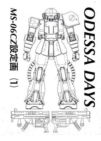 File:MS-06CZ 01.jpg