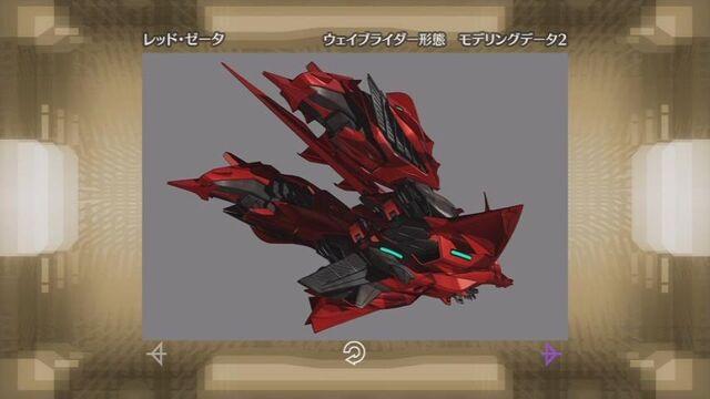 File:Red Zeta 10.jpg
