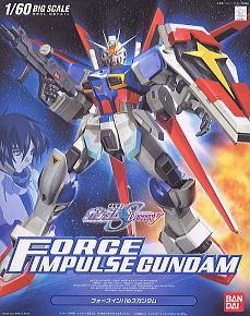 File:1-60-Force-Impulse-Gundam.jpg