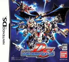 File:SD Gundam G Generation DS Front Cover.jpeg
