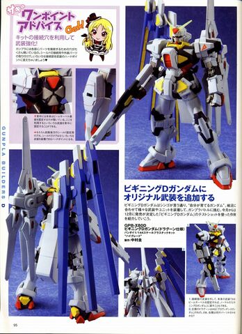 File:GPB-X80D-dragoon.jpg