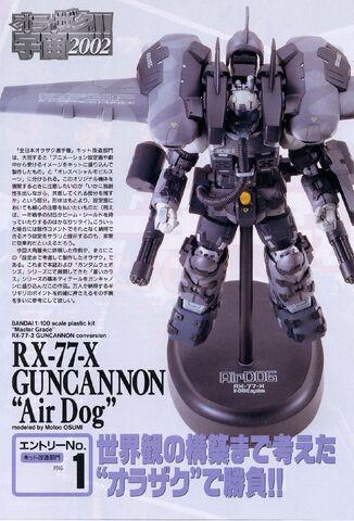 File:RX-77-X.jpg