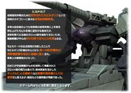 Ymt05 GundamNetworkOperation