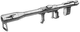 File:Lb16k-320mm-bazooka.jpg
