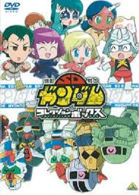 File:Mobile Suit SD Gundam's Counterattack.JPG