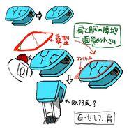 G-Self Shoulder