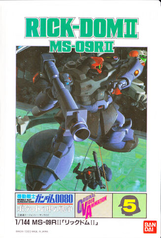 File:MS09R2 RickDom2 - BoxArt.jpg