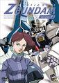 Thumbnail for version as of 12:40, November 16, 2011