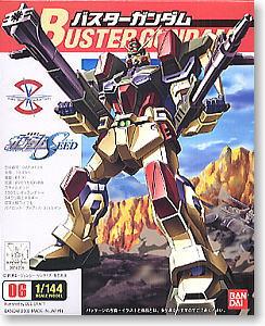 File:BusterBox.jpg