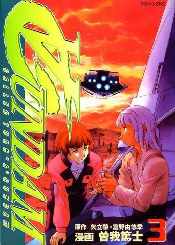 File:∀ Gundam (Manga) Vol. 3 Cover.jpg